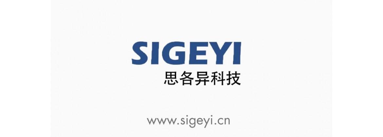 SIGEYI